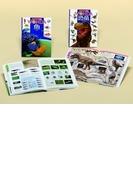 ポプラディア大図鑑WONDA Cセット 2巻セット