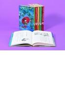 モモちゃんとアカネちゃんの本 6巻セット