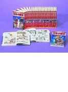 少年少女日本の歴史 23巻セット
