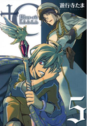+C sword and cornett 5(ZERO-SUMコミックス)