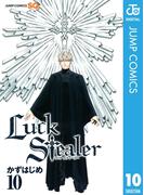 Luck Stealer 10(ジャンプコミックスDIGITAL)
