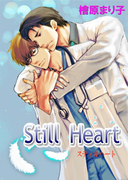 Still Heart(enjugroup)