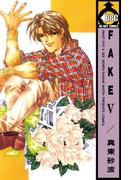 FAKE V(ビーボーイコミックス)