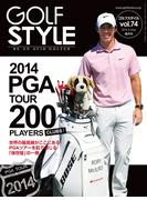Golf Style(ゴルフスタイル) 2014年 5月号