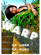 WARP(ソニー・デジタル)