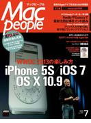 MacPeople 2013年7月号