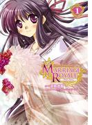 マリッジロワイヤル -Prism Story-(1)(電撃コミックス)
