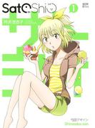 SatoShio(1)