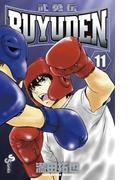 BUYUDEN 11(少年サンデーコミックス)
