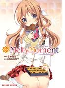 MeltyMoment(ダンガン・コミックス)