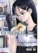 GUNSLINGER GIRL(4)(電撃コミックス)