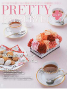 PRETTY PRESERVED VOL.38(2014春号) The bouquet for premier Mother's Day