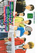 ベイビーステップ 31 (講談社コミックスマガジン SHONEN MAGAZINE COMICS)(少年マガジンKC)