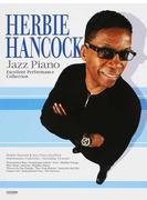 ハービー・ハンコック/コレクション メロ譜付 2014