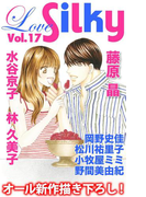 Love Silky Vol.17(Love Silky)