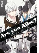 Are you Alice? 8(ZERO-SUMコミックス)