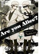 Are you Alice? 9(ZERO-SUMコミックス)