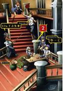 いんてる先輩 2(REX COMICS)