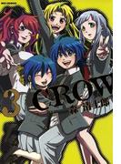 CROW 3(REX COMICS)