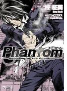 Phantom ~Requiem for the Phantom~ 03(MFコミックス アライブシリーズ)