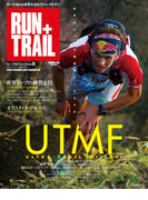 RUN+TRAIL Vol.8(RUN+TRAIL)