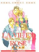 LA VIE EN ROSE(ルチルコレクション)