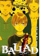 BALLAD~バラッド~ 1(ZERO-SUMコミックス)