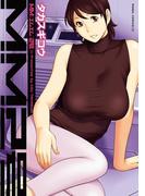 MM2号(アクションコミックス)