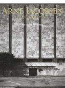 ヤコブセンの建築とデザイン