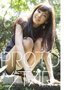 【動画付き】PROTO STAR 飯豊まりえ vol.2(PROTO STAR)