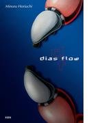 dias flow