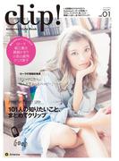 clip!Antenna Style Book