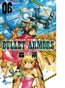 BULLET ARMORS 6(ゲッサン少年サンデーコミックス)
