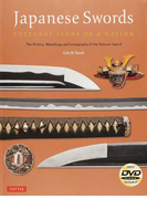 Japanese Swords CULTURAL ICONS OF A NATION The History,Metallurgy and Iconography of the Samurai Sword 廉価版