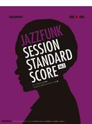 ジャズファンク・セッション・スタンダード・スコア ホーン・セクションが唸る、ジャズファンク定番曲のバンドスコア/Cメロ譜 Vol.2