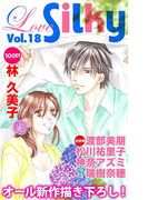 Love Silky Vol.18(Love Silky)