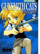 GUNSMITH CATS BURST(2)