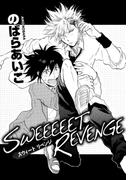 SWEEEEET REVENGE(ダリアLoveコレクション)
