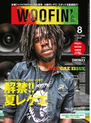 WOOFIN' 2014年8月号