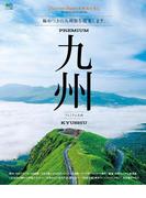 別冊Discover Japan TRAVEL プレミアム九州(別冊Discover Japan)