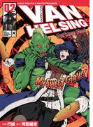 ヴァン・ヘルシング Darkness Blood 2 (YOUNG JUMP COMICS X)(ヤングジャンプコミックス)