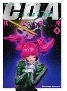 機動戦士ガンダムC.D.A 若き彗星の肖像(5)(角川コミックス・エース)