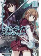 ソードアート・オンラインプログレッシブ (電撃コミックスNEXT) 6巻セット(電撃コミックスNEXT)