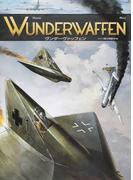 ヴンダーヴァッフェン ドイツ第三帝国1946