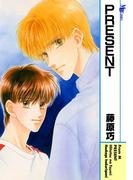 PRESENT(MBコミックス)