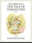 ザピーターラビットシリーズ4 THE TALE OF TOM KITTEN