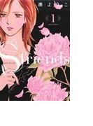 S−friends〜セフレの品格〜 (JOUR COMICS) 10巻セット(ジュールコミックス)