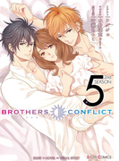 BROTHERS CONFLICT 2nd SEASON(5)(シルフコミックス)