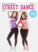 BAD QUEENが教えるSTREET DANCE BASIC ストリートダンスの基本ステップ20から応用のふりつけまで
