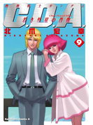 機動戦士ガンダムC.D.A 若き彗星の肖像(9)(角川コミックス・エース)